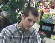 citizens-bank-robbery-suspect-1
